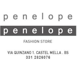 penelope fashion store